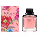 Gucci Flora by Gucci Gorgeous Gardenia - Limited edition, Toaletná voda 50ml