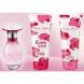 Christina Aguilera Inspire, Edp 15ml + 50ml sprchovy gel + 50 telove mlieko