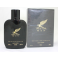 Cote azut True Star Men, Toaletna voda 100ml (alternativa vone Trussardi Uomo 2011)