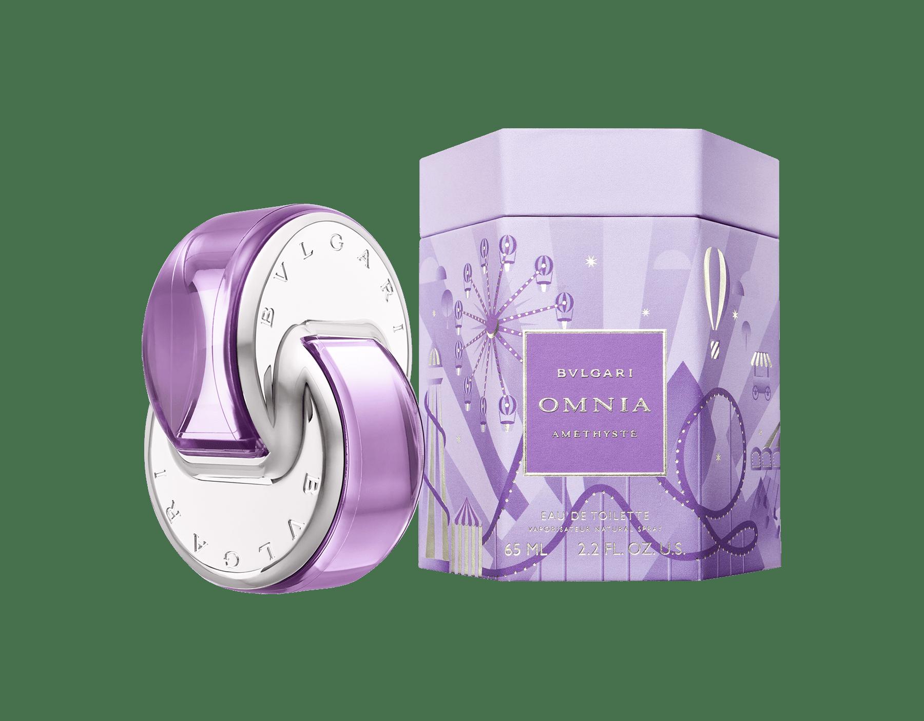 Bvlgari Omnia Amethyste Limited Edition, edt 65ml