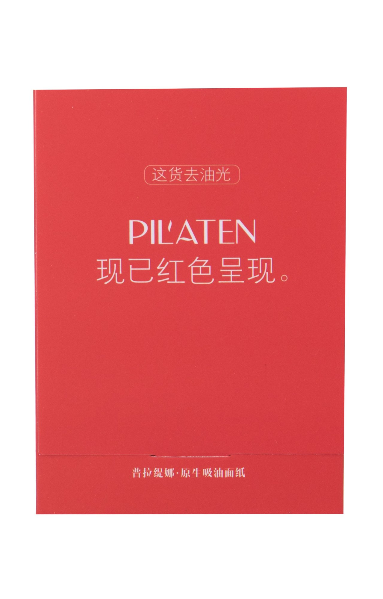 Pilaten Native Blotting Paper Control Red, Arctisztító kendő 100ks